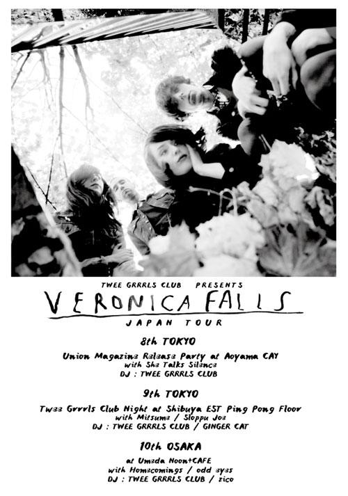 20130830-veronic_tour_mini.jpg