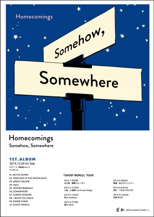20141212-homecomings_poster_ol-300x423.jpg