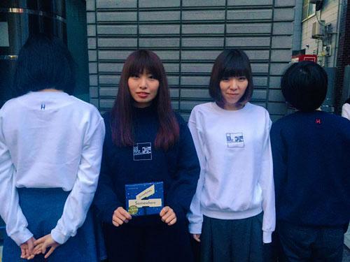 20150112-hc_sweat_h1.jpg